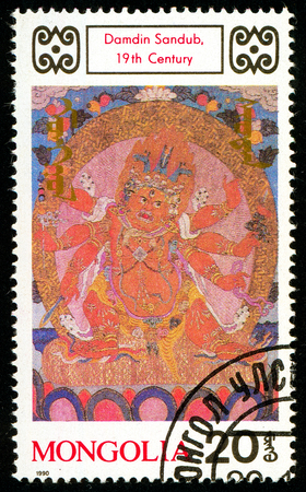 Ukraine - circa 2018: A postage stamp printed in Mongolia shows drawing Damdin Sandub. Series: Buddhist Deities. 18th-20th Cent. Paintings. Circa 1990.