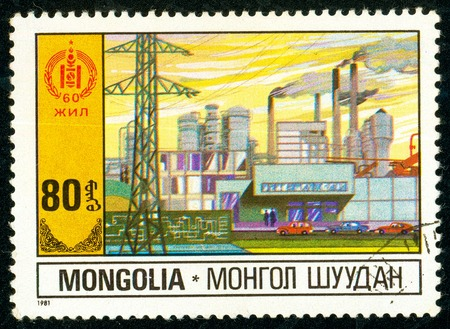 Ukraine - circa 2018: A postage stamp printed in Mongolia shows Power plant. Series: 60 Years of Independence. Circa 1981.