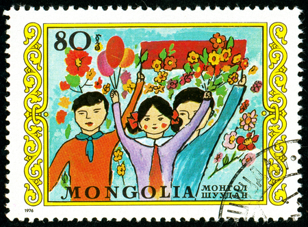 Ukraine - circa 2018: A postage stamp printed in Mongolia shows Childrens festival. Series: International Childrens Day. Circa 1976.