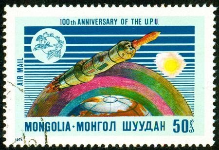Ukraine - circa 2018: A postage stamp printed in Mongolia shows Rocket. Series: U.P.U. Universal Postal Union, Centenary. Circa 1974.