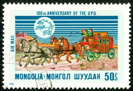 Ukraine - circa 2018: A postage stamp printed in Mongolia shows Post coach Series: U.P.U. Universal Postal Union, Centenary. Circa 1974. Éditoriale
