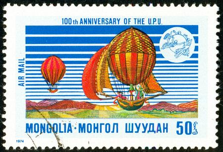 Ukraine - circa 2018: A postage stamp printed in Mongolia shows Ballooning. Series: U.P.U. Universal Postal Union, Centenary. Circa 1974.