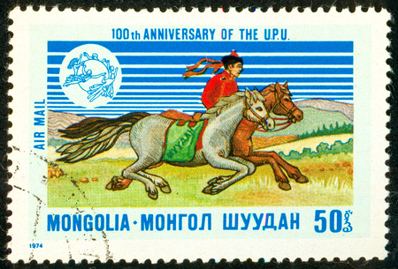 Ukraine - circa 2018: A postage stamp printed in Mongolia shows Rider on a horse. Transportation of mail. Post rider. Series: U.P.U. Universal Postal Union,