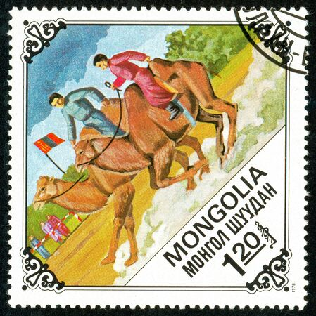Ukraine - circa 2018: A postage stamp printed in Mongolia show Bactrian Camel or Camelus bactrianus Race. Series: Camels. Circa 1978.