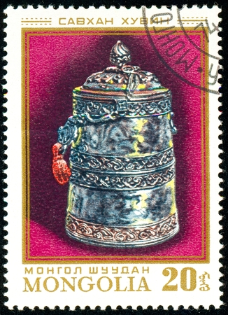 Ukraine - circa 2018: A postage stamp printed in Mongolia show Silver cup. Circa 1974.