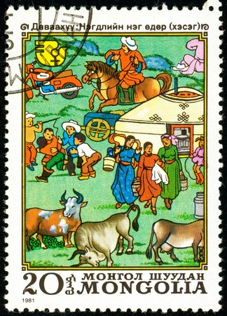 Ukraine - circa 2018: A postage stamp printed in Mongolia show scene National Festivals. Series: International Decade for Women. Circa 1981. Sajtókép
