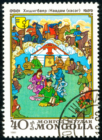 Ukraine - circa 2018: A postage stamp printed in Mongolia show scene National Festivals. Series: International Decade for Women. Circa 1981. Éditoriale