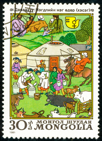Ukraine - circa 2018: A postage stamp printed in Mongolia show scene National Festivals. Series: International Decade for Women. Circa 1981. Banque d'images - 94167950