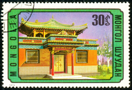 Ukraine - circa 2018: A postage stamp printed in Mongolia show Entrance to Charity Temple, Ulan Bator. Series: Mongolian Architecture. Circa 1974.