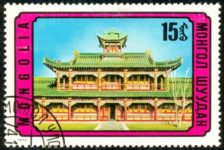 Ukraine - circa 2018: A postage stamp printed in Mongolia show Buddhist Temple, Now Museum. Series: Mongolian Architecture. Circa 1974.