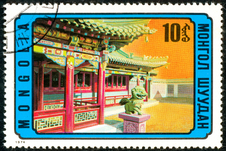 Ukraine - circa 2018: A postage stamp printed in Mongolia show Buddhist Temple, Bogdo Gegen Palace. Series: Mongolian Architecture. Circa 1974.
