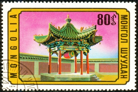 Ukraine - circa 2018: A postage stamp printed in Mongolia show Pavilion in the courtyard. Series: Mongolian Architecture. Circa 1974.