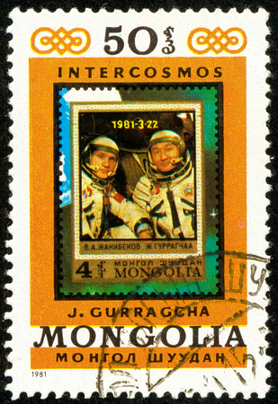 Ukraine - circa 2018: A postage stamp printed in Mongolia show Copy of Mongolian stamp about space. Series: Interkosmos program. Circa 1981.