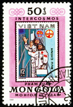 Ukraine - circa 2018: A postage stamp printed in Mongolia show Copy of Vietnam stamp about space. Series: Interkosmos program. Circa 1981. Banque d'images - 94167995