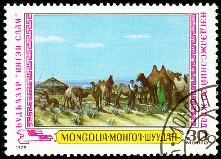 Ukraine - circa 2018: A postage stamp printed in Mongolia show Budbazar - Camel. Series: Mongolian Painters - Agriculture. Circa 1979. Banque d'images - 94167996
