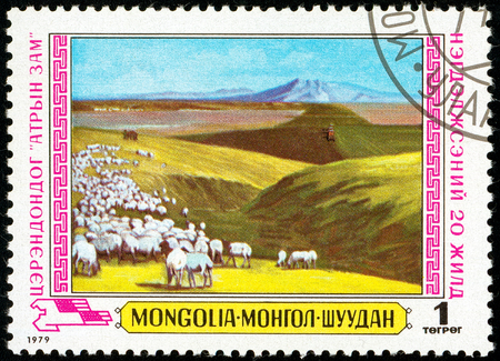 Ukraine - circa 2018: A postage stamp printed in Mongolia show Pasture, sheeps. Series: Mongolian Painters - Agriculture. Circa 1979.