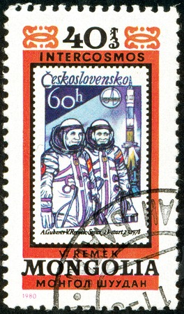 Ukraine - circa 2018: A postage stamp printed in Mongolia show Copy of Czechoslovakia stamp about space. Series: Interkosmos program. Circa 1980.