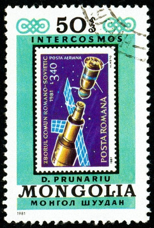 Ukraine - circa 2018: A postage stamp printed in Mongolia show Copy of Romanian stamp about space. Series: Interkosmos program. Circa 1981.