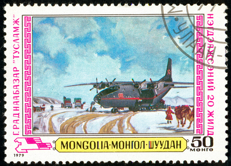 Ukraine - circa 2018: A postage stamp printed in Mongolia show Radnabazar - Help by plane. Series: Mongolian Painters - Agriculture. Circa 1979. Banque d'images - 94168024