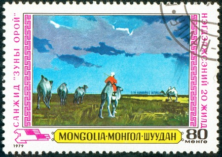Ukraine - circa 2018: A postage stamp printed in Mongolia show rider on a camel. Sanzhid - Summer evening. Series: Mongolian Painters - Agriculture. Circa 1979.