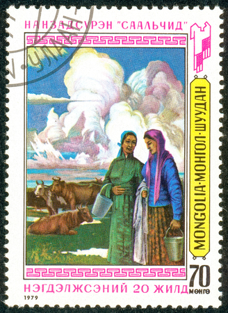 Ukraine - circa 2018: A postage stamp printed in Mongolia show Two women. Series: Mongolian Painters - Agriculture. Circa 1979.