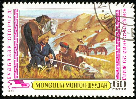 Ukraine - circa 2018: A postage stamp printed in Mongolia show Budbazar - two shepherd of horses. Series: Mongolian Painters - Agriculture. Circa 197