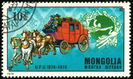 Ukraine - circa 2018: A postage stamp printed in Mongolia show Post coach. Series: U.P.U. Universal Postal Union, Centenary. Circa 1974.
