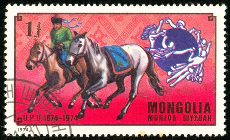 Ukraine - circa 2018: A postage stamp printed in Mongolia show Mongolian post rider. Series: U.P.U. Universal Postal Union, Centenary. Circa 1974.