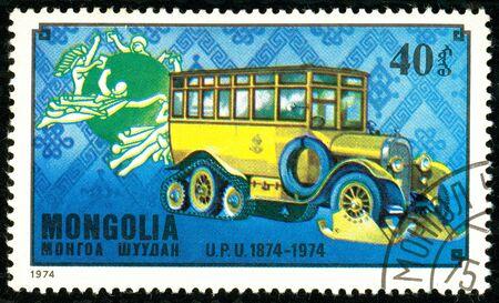Ukraine - circa 2018: A postage stamp printed in Mongolia show Swedish mailbox. Series: U.P.U. Universal Postal Union, Centenary. Circa 1974.