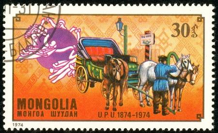 Ukraine - circa 2018: A postage stamp printed in Mongolia show Russian post coach. Series: U.P.U. Universal Postal Union, Centenary. Circa 1974.