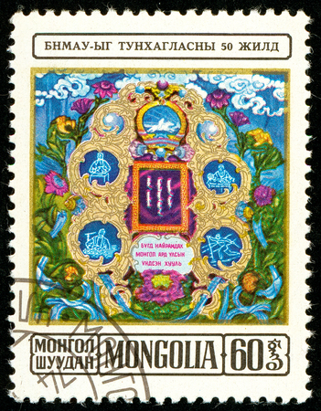 Ukraine - circa 2018: A postage stamp printed in Mongolia show Constitutional Embroidery. Series: 50 years Peoples Republic of Mongolia. Circa 1974.