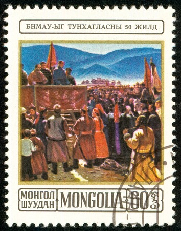 Ukraine - circa 2018: A postage stamp printed in Mongolia show Rally in Urga. Series: 50 years Peoples Republic of Mongolia. Circa 1974.