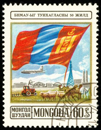 Ukraine - circa 2018: A postage stamp printed in Mongolia show Flag Mongolia. Series: 50 years Peoples Republic of Mongolia. Circa 1974. Éditoriale