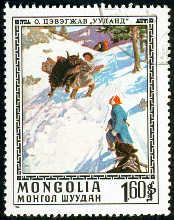 Ukraine - circa 2018: A postage stamp printed in Mongolia show Yak Descending in Snow. Series: Paintings by O. Cevegshava. Circa 1976.