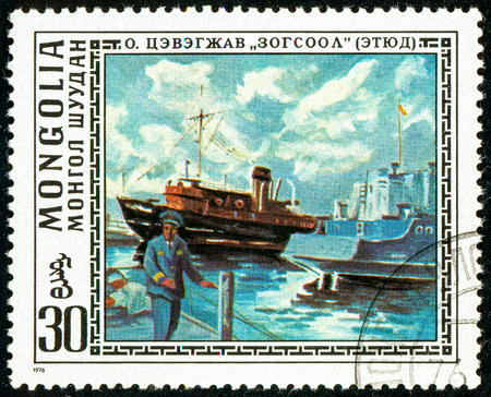 Ukraine - circa 2018: A postage stamp printed in Mongolia show Hubsugul Lake Harbor. Series: Paintings by O. Cevegshava. Circa 1976. Éditoriale