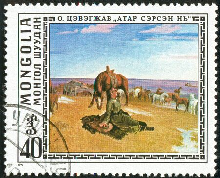 Ukraine - circa 2018: A postage stamp printed in Mongolia show The Steppe Awakening. The shepherd of horses woke up among the herd. Series: Paintings by O. Cevegshava. Circa 1976. Banque d'images - 94168093
