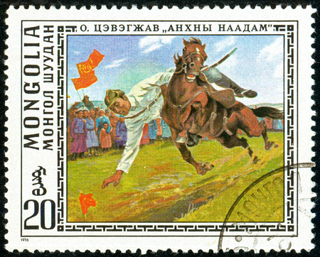 Ukraine - circa 2018: A postage stamp printed in Mongolia show rider on horseback. Nadom - Military Game. Series: Paintings by O. Cevegshava. Circa 1976.