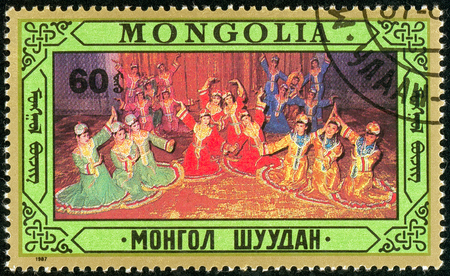 Ukraine - circa 2018: A postage stamp printed in Mongolia show Mongolian Folk dances. Series: Folklore. Circa 1987. Éditoriale