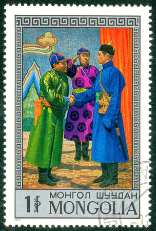 Ukraine - circa 2018: A postage stamp printed in Mongolia show Scenes from Operas. Mongolian men and women in national costumes. Series: Stage scenes from operas and dramas. Circa 1973