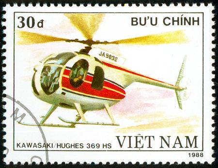 Illustrative editorial. Ukraine - circa 2018: A postage stamp printed in Vietnam show Japanese multipurpose helicopter Mbb Bo 105. Circa 1988.