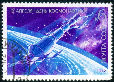Ukraine - circa 2018: A postage stamp printed in Soviet Union, USSR show Salyut space station docked