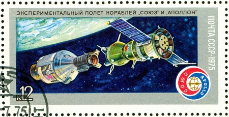 Ukraine - circa 2018: A postage stamp printed in Soviet Union, USSR show Experimental flight of spacecraft Soyuz and Apollo. Docking in space. Series: Space Flight of Soyuz-19 and Apollo. Circa 1975.