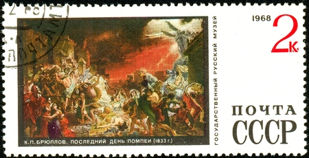 Ukraine - circa 2018: A postage stamp printed in USSR show painting by Bryullov The Last Day of Pompeii. Series: Paintings from Russian Museum in Leningrad. Circa 1968