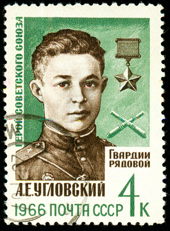 Ukraine - circa 2018: A postage stamp printed in USSR show Hero of the Soviet Union Anatoly Uglovsky. Series: War Heroes of the USSR. Circa 1966. Editorial