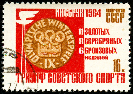 Ukraine - circa 2018: A postage stamp printed in USSR show Poster Soviet Victories in 9th Winter Olympic Games and the inscription Triumph of Soviet Sport. Innsbruck. Circa 1964. Redactioneel