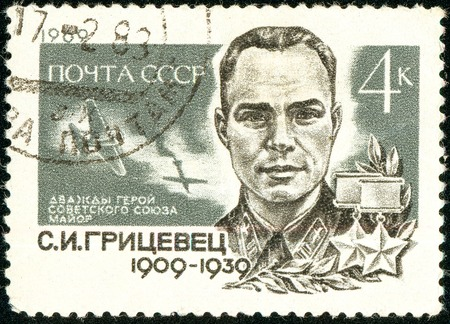 Ukraine - circa 2018: A postage stamp printed in USSR show Twice Hero of the USSR Gritsevets. Pilot. Circa 1969.