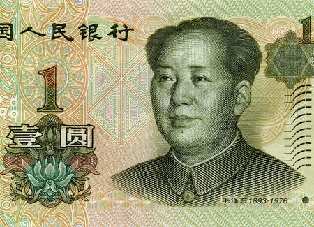 1 yuan 1999 banknote from China with the image of Mao Zedong. Fragment. High resolution photo. Obverse side Stockfoto