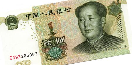 1 yuan 1999 banknote from China with the image of Mao Zedong. Fragment. High resolution photo. Obverse side 版權商用圖片
