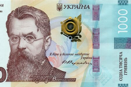 1000 hryvnia, Ukrainian banknote. Fragment. On the banknote is a portrait of Vladimir Vernadsky.