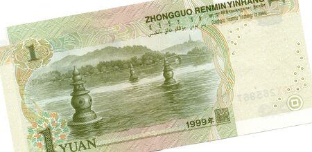 1 yuan 1999 banknote from China. High resolution photo. Back side